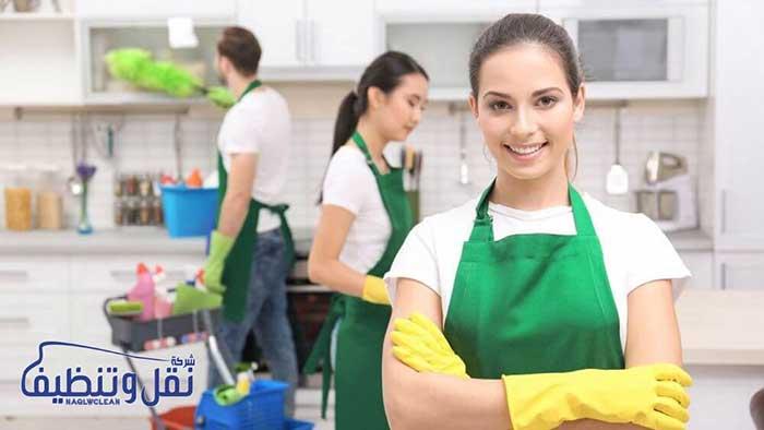 تنظيف منازل جنوب الرياض